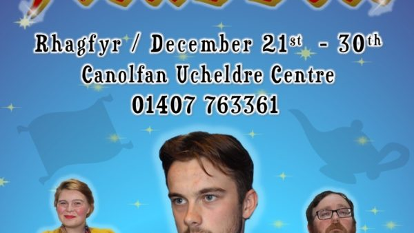 Panto: The Ugly Duckling